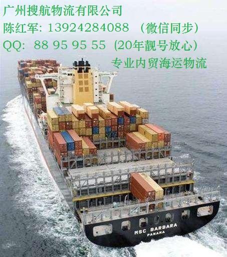 佛山集装箱物流公司广州海运运输报价广州公路托运服务