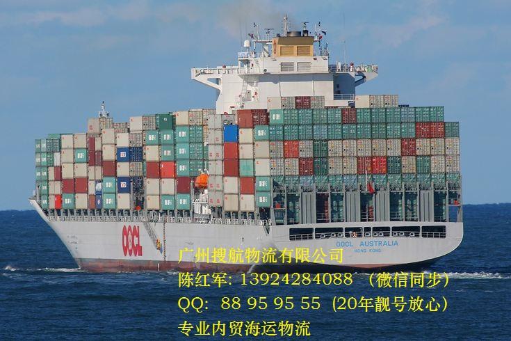 佛山集装箱运输费广州铁路运输公司广州公路托运