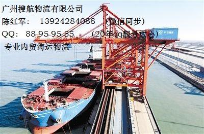广州海运集装箱托运 广州铁路货运代理 佛山铁路物流公司