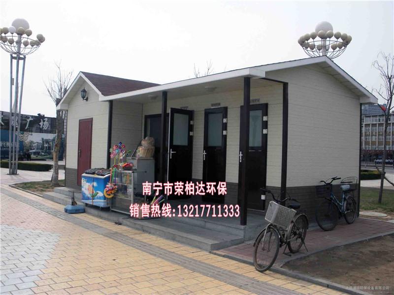 柳州移动厕所定做-买南宁移动卫生间,就来南宁荣柏达环保
