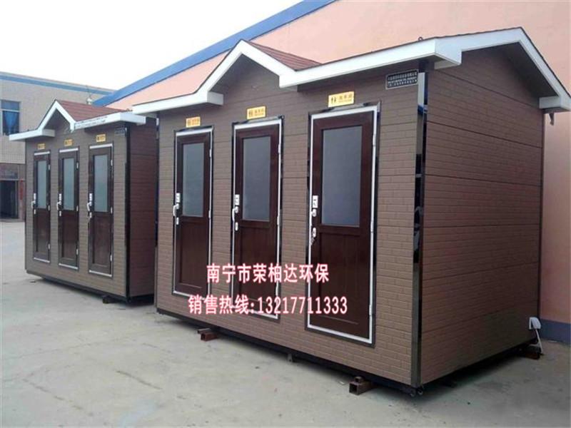 百色移動廁所定做|買優惠的南寧移動衛生間南寧榮柏達環保
