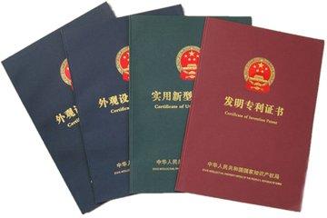 南京知名的专利转让公司_企业专利申请代理行情