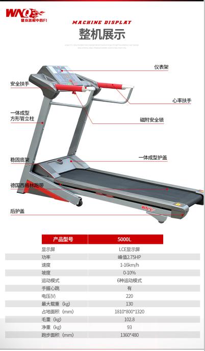 要買新型萬年青 F1-5000L 家用跑步機,當選國奧體育_青秀區跑步機