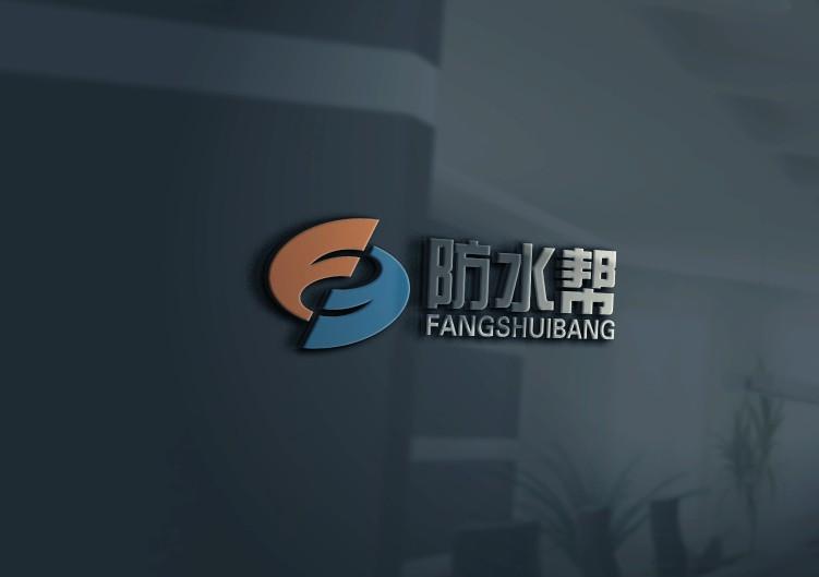 广州防水帮防水科技有限公司