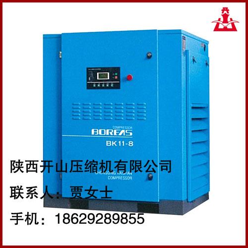 商洛11KW螺杆空压机|开山压缩机,您值得信赖的开山11KW空压机经销商