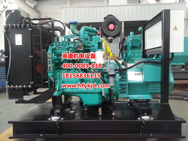 合肥英康机电设备专业供应柴油发电机组——滁州租赁发电机