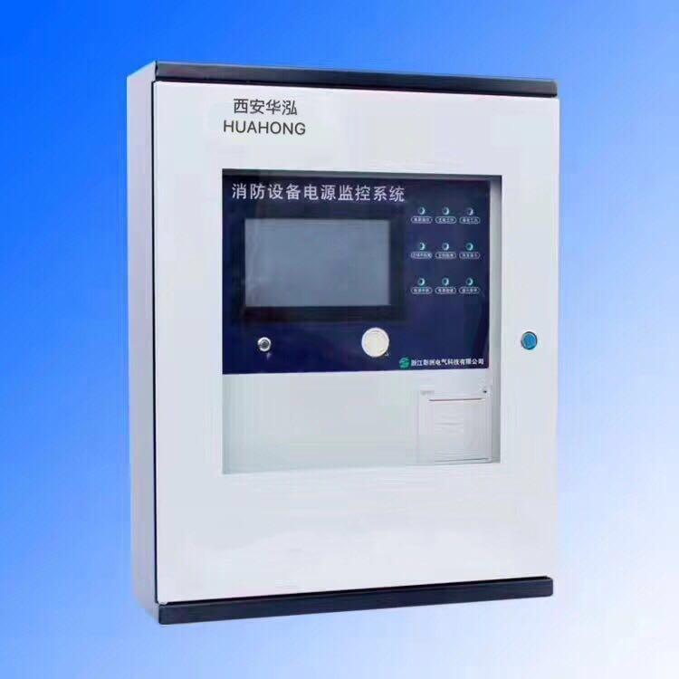 LN8M 电压电流传感器厂家直销