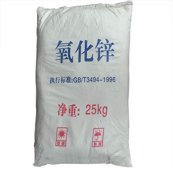 氧化锌价格