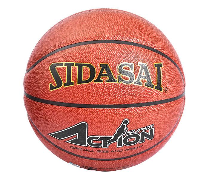 为您推荐质量好的篮球_专业的体育用品