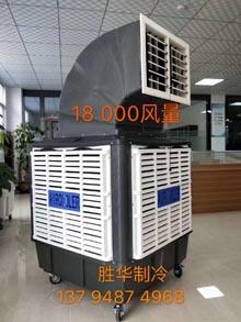 环保空调价格