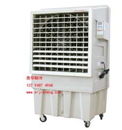 環保空調廠家推薦-價位合理的環保空調供銷