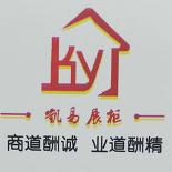 平江县凯易展柜制造厂(普通合伙)