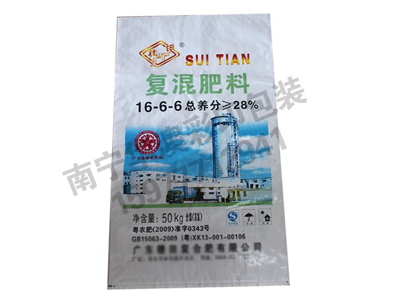 广西肥料袋,个性设计定制有机肥料袋生产厂家