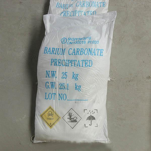碳酸钡_碳酸钡厂家_碳酸钡厂家哪家好?