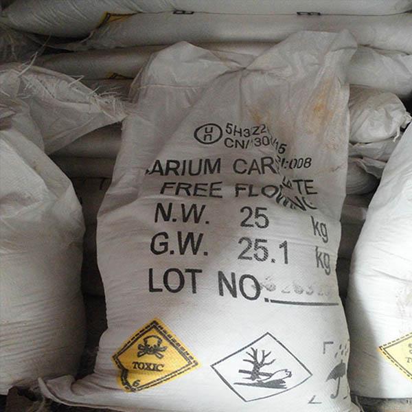 哪里有卖好的碳酸钡-贵州碳酸钡专卖店