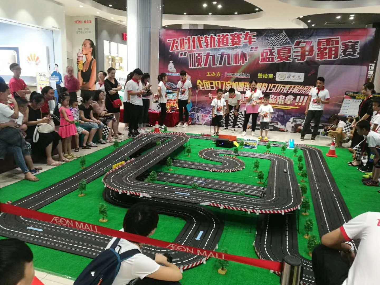 广州优质飞时代路轨赛车轨道赛车-电动遥控赛车