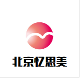北京忆思美相框加工厂