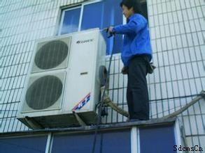 西安格力空调售后维修中心电话_空调维修包您满意