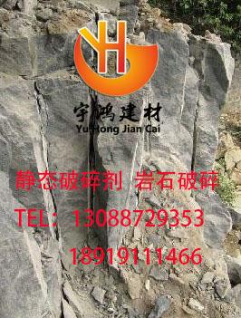 甘肃伟德国际1946建材口碑好的岩石伟德国际手机版批发 西宁高效无声伟德国际首页剂新闻