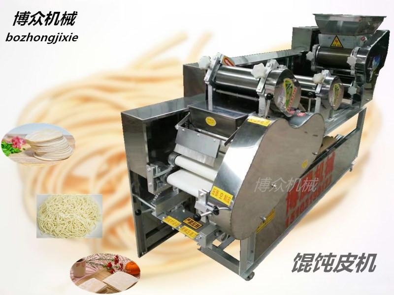 水晶饺子皮机