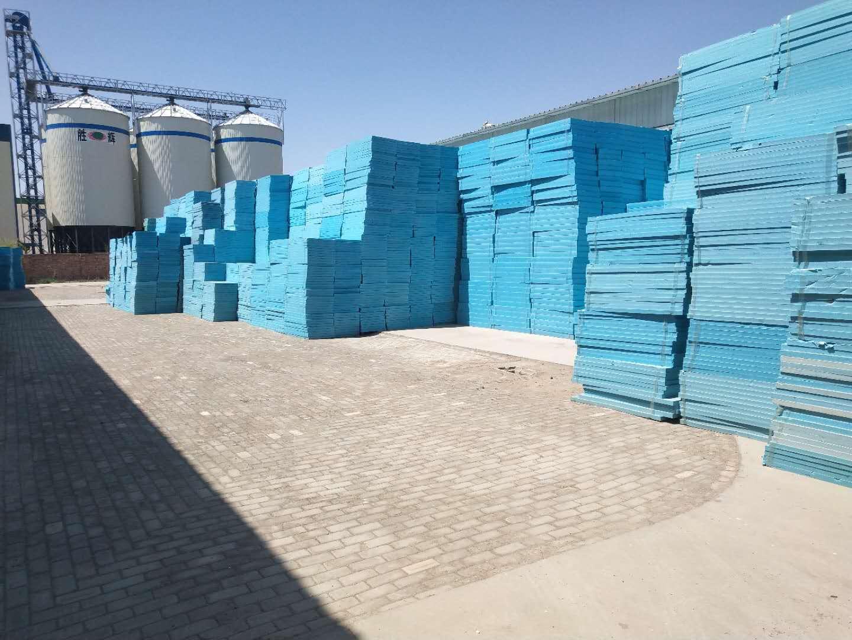 乌海挤塑板-银川挤塑板供应商当属华强阳光保温材料