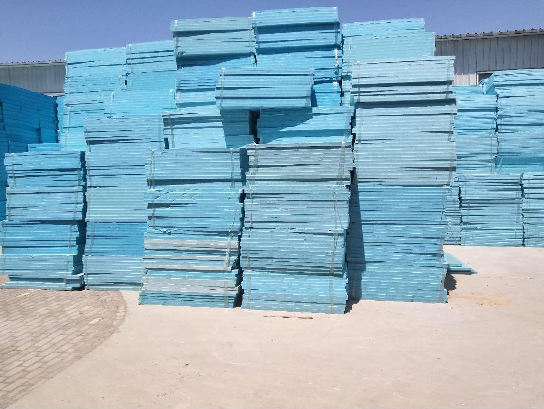 宁夏性价比高的挤塑板|宁夏Xps挤塑板零售