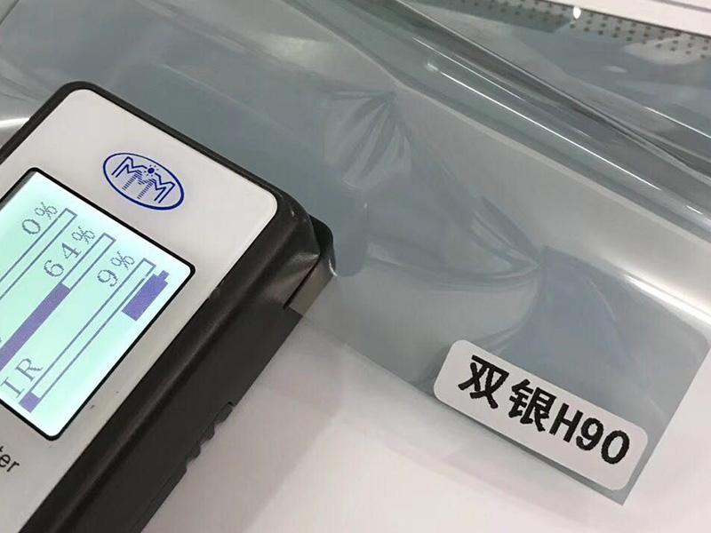 實用的車窗膜-深圳口碑好的車窗膜供應商
