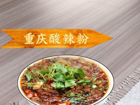 蘭州冒菜培訓_甘肅鼎香餐飲公司_靠譜的小吃培訓機構