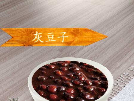 兰州灰豆子技术培训-甘肃鼎香餐饮公司-小吃培训_经验丰富