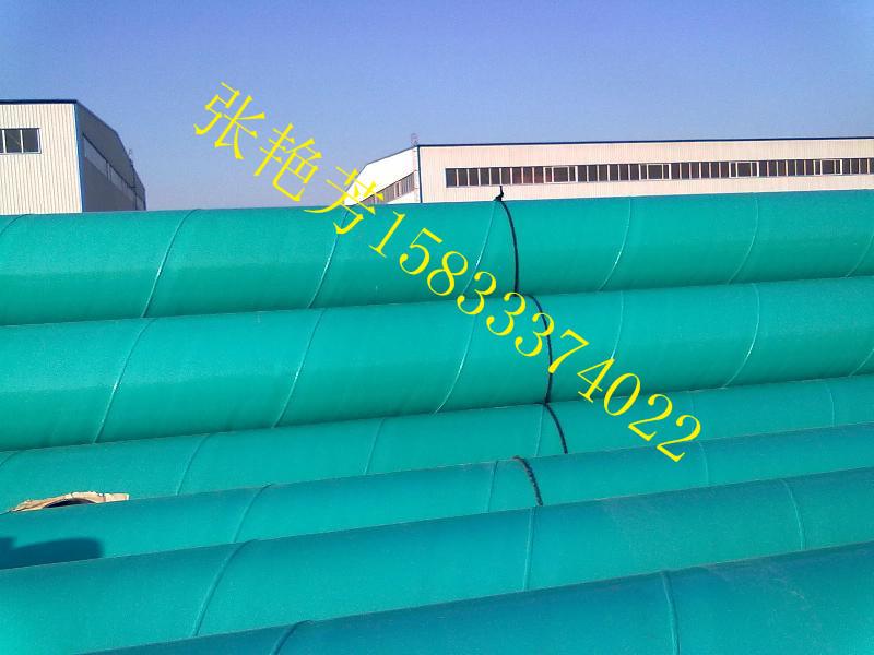 厂家批发加强级双环氧防腐钢管 环氧粉末防腐钢管燃气管道