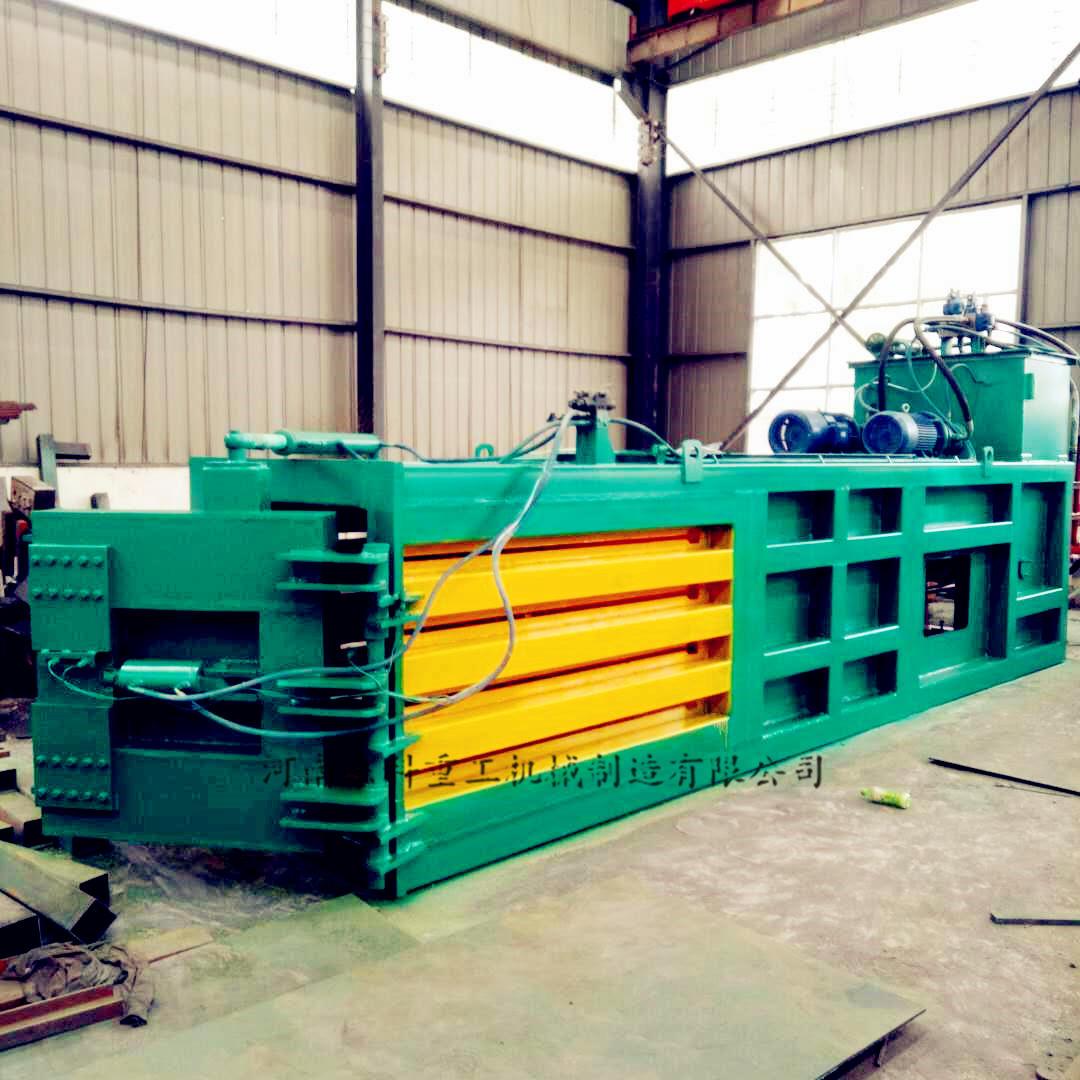 专业的废金属打包机制造厂家