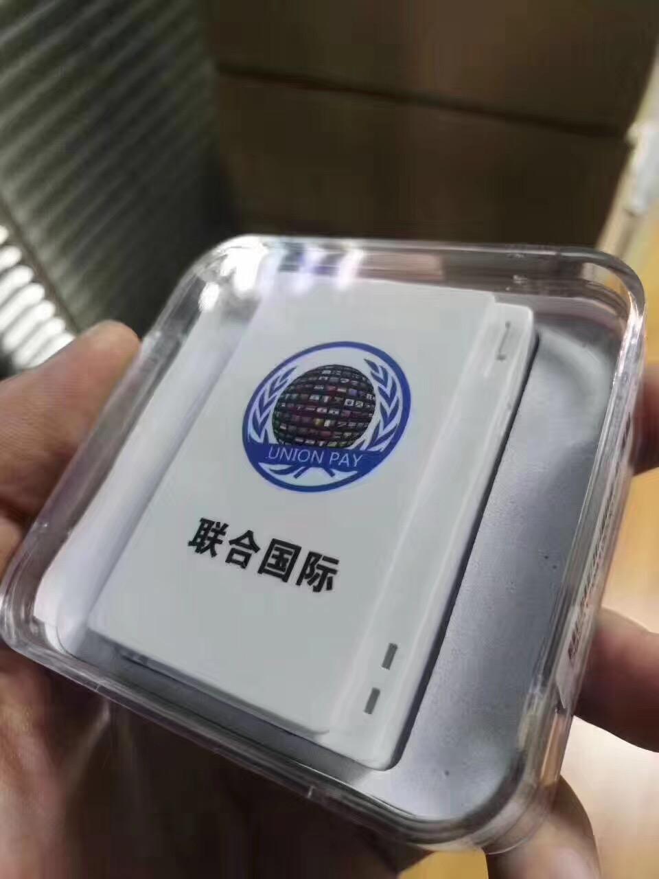 境外机招商代理外币机境外机境外pos机境外刷卡
