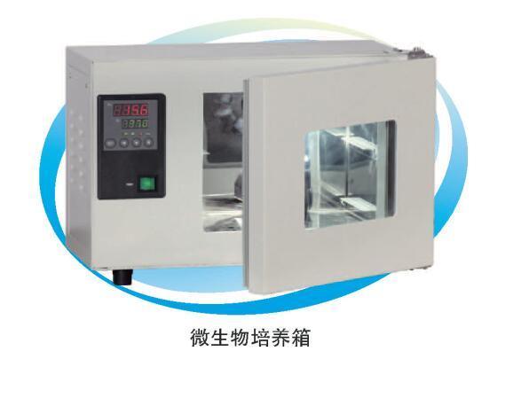 南宁医疗实验仪器批发-南宁报价合理的南宁实验仪器厂家推荐