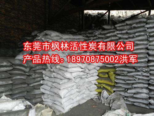 柱状活性炭选择枫林 柱状活性炭品种齐全 废处理专用柱活性炭