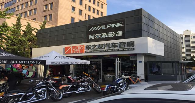 汽车音响改装-山东青岛专业汽车音响升级-奔驰宝马奥迪保时捷
