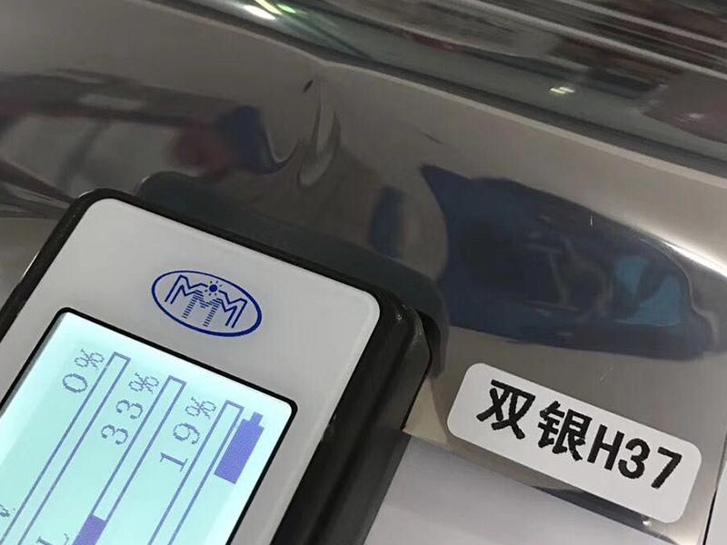 供应深圳高质量的防爆膜_玻璃膜库存