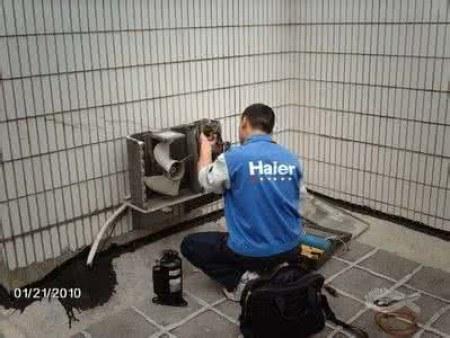 明升体育m88官方网站欢迎您海尔空调售后详解空调安装