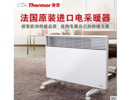 电暖气片尺寸|长沙地区优质电暖气片供应商