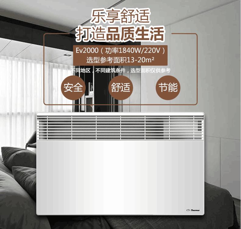 怎么买优质电暖气片呢 ,电暖气片供应厂家