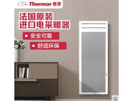 安徽家用取暖器-怎么买质量硬的家用取暖器呢