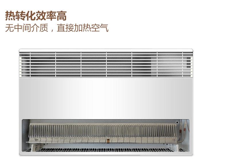 上海电采暖器_长沙地区品牌好的电暖器供应商