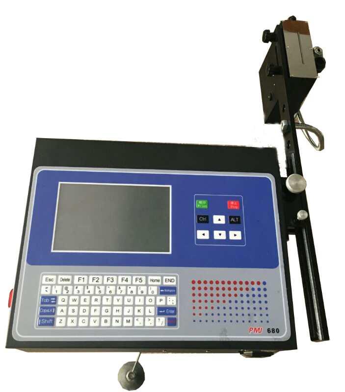 在线式大字符喷码机功能-报价合理的大字符喷码机邢台金诺机械设备供应