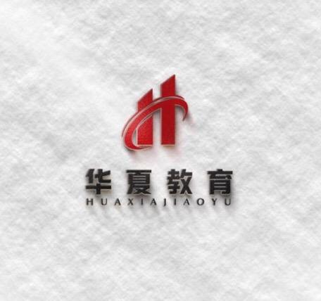天津华夏英才教育科技发展有限公司