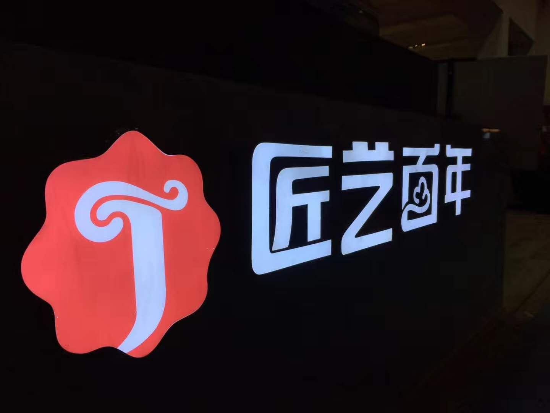 卓图_广东销量好的卓图家具生产厂家