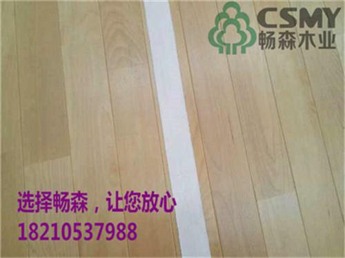 畅森体育提供的运动木地板价钱怎么样-出口运动木地板