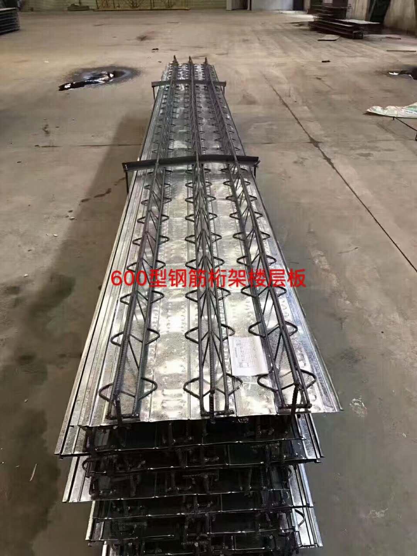 688型楼承板-云南实惠的C型钢楼承止水钢板