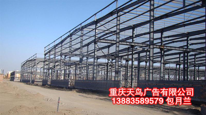 钢结构怎样-重庆市钢结构费用
