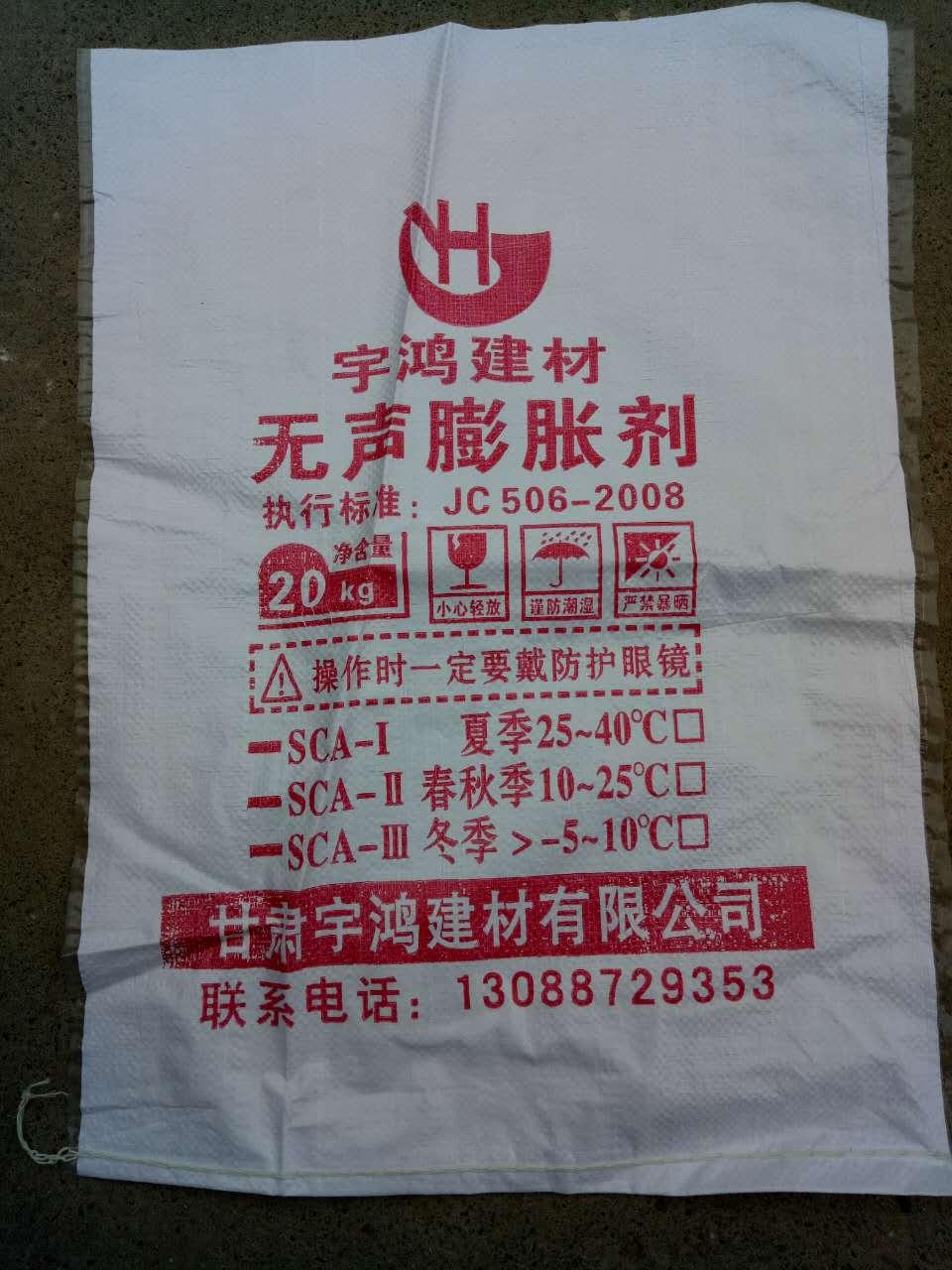 西宁价位合理的静力伟德国际首页剂 西宁水泥伟德国际手机版厂家新闻