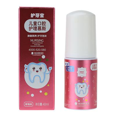 台湾泡沫牙膏 湖南质量好的泡沫慕斯牙膏推荐