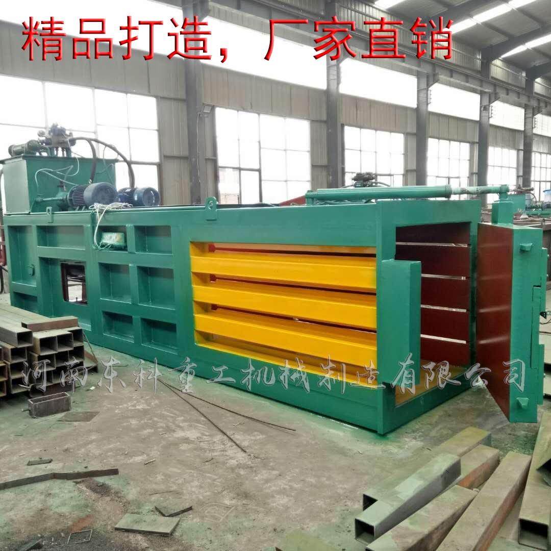 河南东科重工机械制造――畅销废塑料打包机